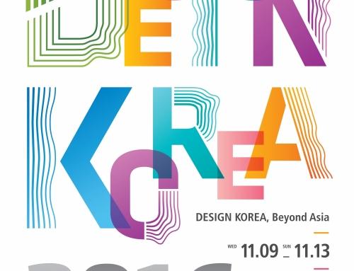 """""""디자인은 수출과 내수 활성화의 해법"""", 디자인코리아 2016 가보니"""