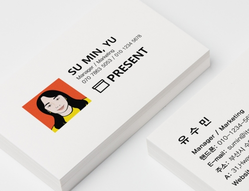 프리젠트 명함 디자인 이야기