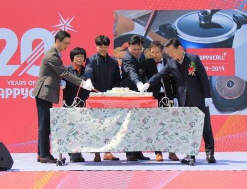 강범규대표 해피콜 창립 20주년 기념식에서 '공로패' 수상
